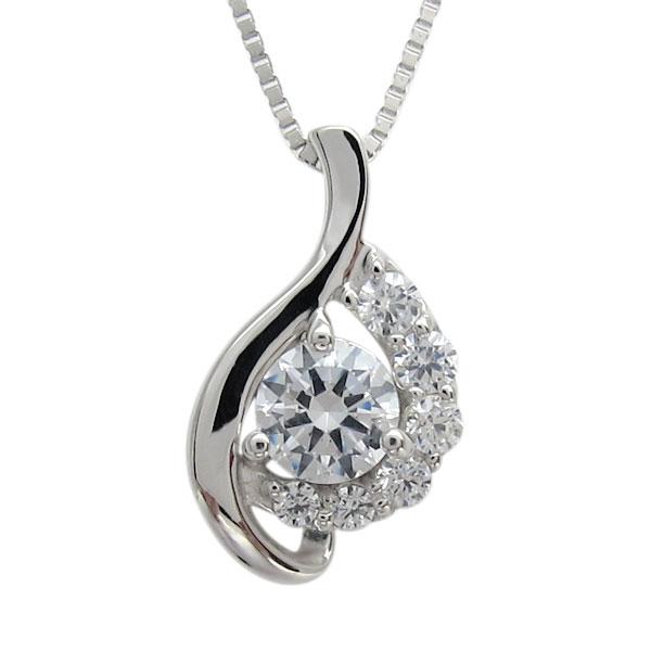 鑑定書付ネックレス ダイヤモンド VVS(0.25ct) エレガントネックレス