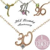 レディース ネックレス ナンバー 誕生日 数字 誕生石 記念日 ペンダント 出産祝い 結婚祝い プレゼント K10 ギフト 女性 母の日