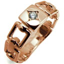 【あす楽対応】ダイヤモンド リング K10ゴールド 指輪 【サイズ8号】 メンズリング