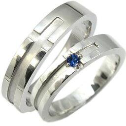 マリッジリング・クロスリング・プラチナ・結婚指輪・サファイア・リング