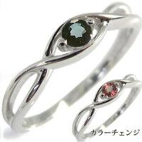 指輪・プラチナ・アレキサンドライト・一粒・シンプル・リング
