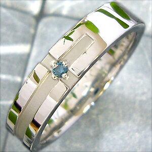 ダイヤリング 指輪 ブルーダイヤモンド リング クロス ピンキーリング シルバー ダイヤモンドリング プレゼント ジュエリー【RCP】10P06Aug16