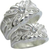 ダイヤモンド・リング・ペアリング・シルバー・リング・クロス・リング・蝶・ダイヤモンドリング・指輪