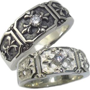 【送料無料】マリッジリング・指輪・シルバー・リング・百合の紋章・クロス・ リング・ペアリング 【RCP】10P06Aug16