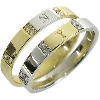 【送料無料】結婚指輪イニシャルプラチナ18金コンビマリッジリング【RCP】10P06Aug16
