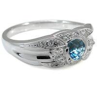 【送料無料】プラチナ・指輪・11月誕生石・ブルートパーズ・リング・一粒【_名入れ】【RCP】