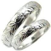 【送料無料】マリッジリング・リング・結婚指輪・ペアリング・18金・ミル打ち・ハワイアンジュエリー・リング【RCP】10P06Aug16
