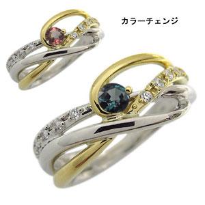 プラチナ・18金・コンビ・リング・一粒・アレキサンドライト・指輪