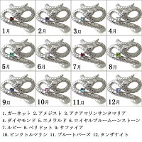 【送料無料】プラチナ・メンズリング・選べる誕生石・ヘビ・リング・蛇・スネーク【_包装】【RCP】10P05Apr14M