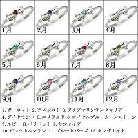 【送料無料】選べる誕生石・リング・リボン・リング・10金・シンプル・指輪【楽ギフ_包装】【RCP】10P08Feb15