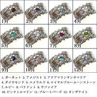 【送料無料】誕生石・リング・クロスリング・メンズリング・指輪・k10ゴールド【RCP】10P04Jul15