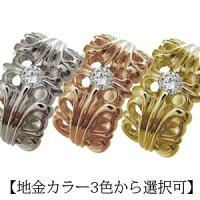 【送料無料】トライバル・指輪・選べる誕生石・メンズ・リング・10金【_包装】【RCP】10P10Feb14