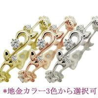 【送料無料】ダイヤモンドリング10金唐草フルエタニティリング【RCP】10P04Jul15