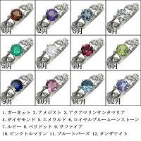 【送料無料】プラチナアラベスクリング唐草指輪誕生石大粒【RCP】10P07Feb16