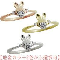 【送料無料】誕生石ウサギリング動物リング兎指輪K18一粒【RCP】10P27May16