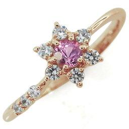結婚10周年 ピンクサファイア 流れ星 婚約指輪 ブライダルリング 10金