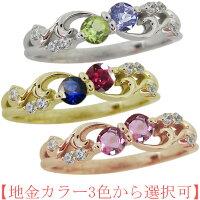 【送料無料】誕生石アラベスクリング唐草指輪18金リング【RCP】10P06Aug16