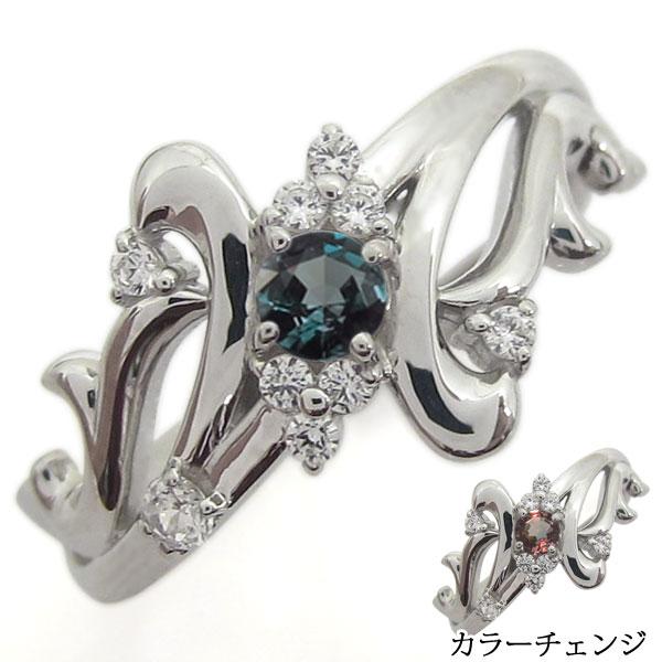 結婚記念日 プラチナリング アレキサンドライト 婚約指輪 メモリアルリング