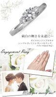 【送料無料】プラチナ婚約指輪ダイヤモンドリングSIクラス指輪エンゲージリング【RCP】10P06Aug16