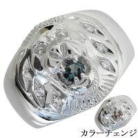 【送料無料】ピンクサファイアライオンリングメンズLionリングK10指輪【RCP】10P06Aug16