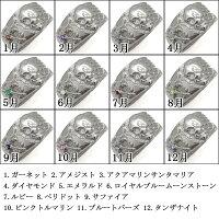 【送料無料】誕生石ドクロリング骸骨指輪K10メンズリング【RCP】10P06Aug16