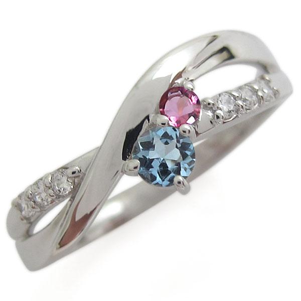 プラチナ 誕生石 エンゲージリング シンプルリング 上品 婚約指輪
