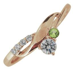 婚約指輪 レディース 天然石 ダイヤモンド リング シンプル エレガント 敬老の日