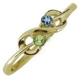 指輪 レディース シンプル おしゃれ インフィニティ 10金 誕生石 選べる2石 無限マーク 母の日