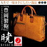 ビジネスバッグ ビジネスバック ビジネス バッグ トートバッグ 本革 ビジネスバッグ 軽量 ビジネスバッグ 大容量 ビジネスバッグ 532P17Sep16