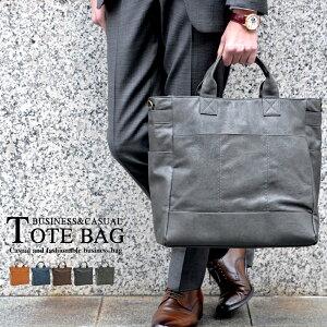 トートバッグ ビジネス スクエア シンプル オリジナル おしゃれ ショルダー フェイクレザー ブランド
