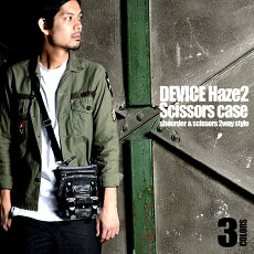 DEVICE Haze2 2way シザーケース