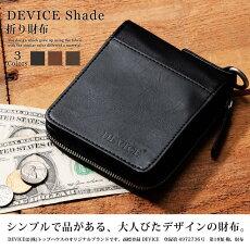 DEVICE Shade 2つ折り財布
