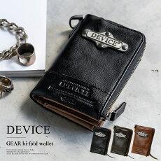DEVICE gear 二つ折り財布