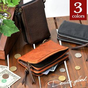 『DEVICE gland 二つ折り財布』両サイドにコインケースを備えたシンプルな二つ折り財布♪ラムス...