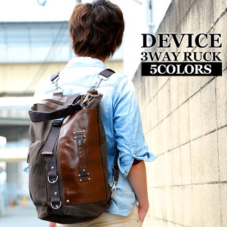 DEVICE forma 3 way Backpack 2013 fall winter.