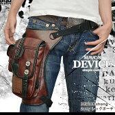 レッグ ポーチ レッグ バッグ レッグ バック ショルダーバッグ ウエストバッグ 2way ウェストポーチ ヒップバッグ メンズ アウトドア レザー バイク 自転車 楽天 waist bag DEVICE 532P17Sep16