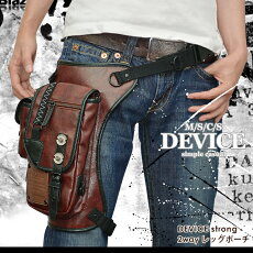 DEVICE strong 2way レッグポーチ