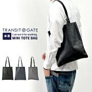 トートバッグ ブランド TransitGate ブラック ビジネス レディース コンパクト おしゃれ