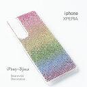 【送料無料】スマホケース スワロフスキーデコ iPhone 11 XR XS iPhone8 iPhone7 エクスペリ……