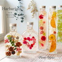 ハーバリウム Herbarium ギフト 誕生日 プレゼント 女性 敬老の日 スワロフスキー ハート ...