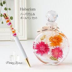 https://image.rakuten.co.jp/plenty-shop/cabinet/05934267/imgrc0069704898.jpg