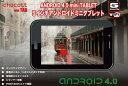 【送料無料】【小型なのに高性能】【使える遊べるタブレット】Akart Android4.0搭載 5インチ ア...