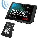 【デジカメで撮ってすぐにみんなで共有】PQI WiFi機能内蔵SDカードアダプター AirCard ( 6W21-0...