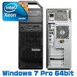 lenovo ( レノボ ) ThinkStation S30 ( 4351AR4 ) デスクトップ ワークステーション Windows 7 Pro Xeon DVD-ROM HDD 500GB Quadro K4000