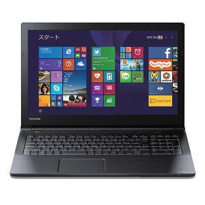 東芝dynabookB35/R(PB35RFAD4R7JD51)windows8.1ProCorei315.6インチメモリ4GBHDD500GBDVDスーパーマルチOffice付き