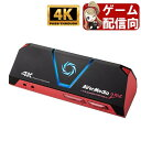 AVerMedia Live Gamer Portable 2 PLUS AVT-C878 PLUS 4Kパススルー 対応 キャプチャーデバイス Windows & Mac 両対応 HDMI YOUTUBE ニコニコ動画 などで 実況 PlayStation 5 / PS5 / 4 / PS4 / Nintendo Switch / Xbox One / PC