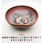 陶器祝い膳セット