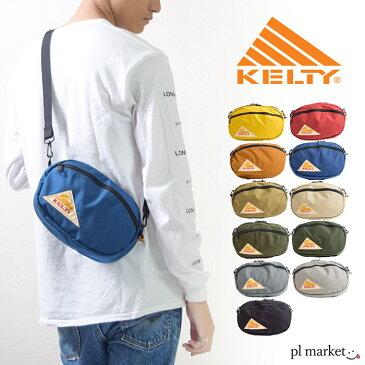 【日本正規品】KELTY ケルティ kelty ショルダー オーバルショルダー ミニショルダーバッグ Mサイズ ポーチ 斜め掛けバッグ 斜めがけバッグ ヴィンテージ 軽量 メンズ レディース アウトドア (2592047) 父の日