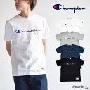 7%OFF【再入荷】チャンピオン Tシャツ Champion C3−H371 CHAMPION 刺繍ロゴ 半袖Tシャツ メンズ 裾ジョグタグ スポーツ ジム ジョギング ストリート アウトドア アクションスタイル