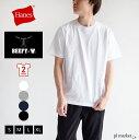 ◆ヘインズ パックT メール便対応 Hanes[BEEFY-T]半袖クルーネック【2枚組】ビーフィーTシャツ 無地T インナー[XS〜XL][4色]H5180-2/ヘインズ ビッフィ ヘビーウェイトTシャツ